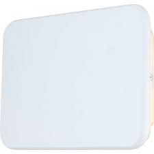 Globo LED Außenleuchte Aluminuim weiß satinierter Kunsststoff
