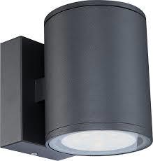 Globo LED Außenleuchte Aluminium dunkel grau